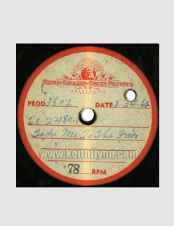 Demo Acetates - It happened at The World's Fair